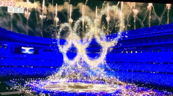 東京2020オリンピックの終幕~政治家は国を、まちを背負う覚悟を持っているか~