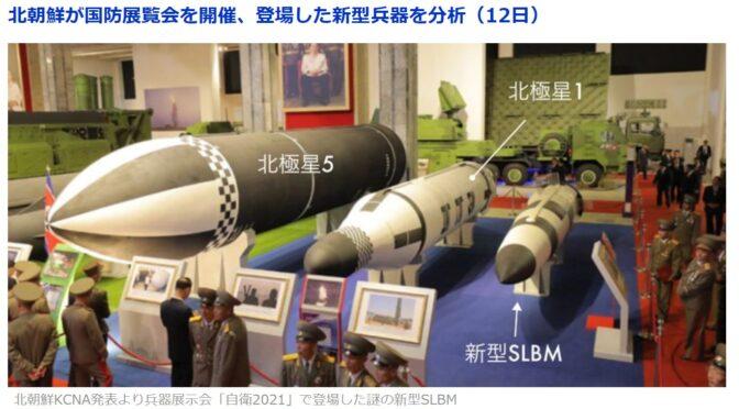 北朝鮮が弾道ミサイルを発射!何故外交・防衛問題が争点にならない?